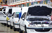 ابلاغ سیاست جدید راهبردی صنعت خودرو در کشور