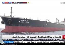 اولین تصاویر از کشتی آسیبدیده اماراتی در بندر فجیره/فیلم