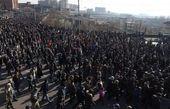 تجمع اعتراضی علیه نیکول پاشینیان در ایروان