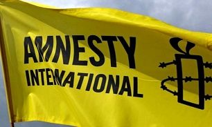 اعدام قریبالوقوع ۱۲ زندانی شیعه در عربستان