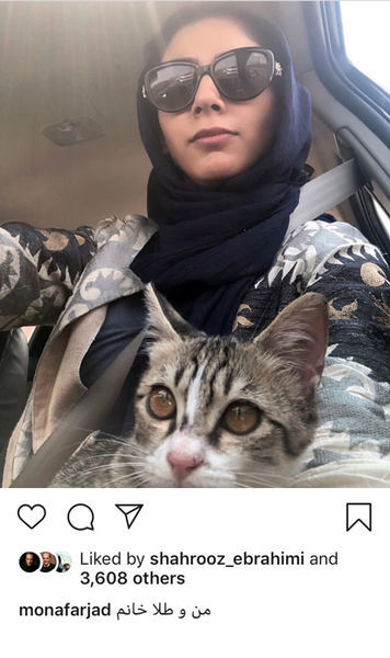 گشت و گذار مونا فرجاد با حیوون خونگیش + عکس