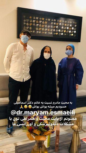 هادی حجازی فر و مادر در مطب پزشکشان + عکس