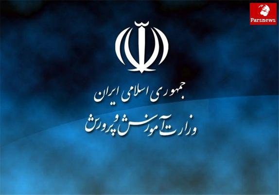 واکنش کاریکاتوری به بیانیه آموزش و پرورش درباره تعطیلی روز 28 اسفند