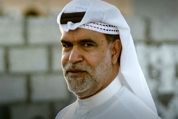 عضو سابق مجلس بحرین به اتهام تحریم انتخابات محاکمه می شود