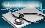 این پزشک در ایرانشهر راز بی شرمانه ای داشت!