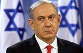 تکرار ادعاهای نتانیاهو درباره حضور ایران در سوریه