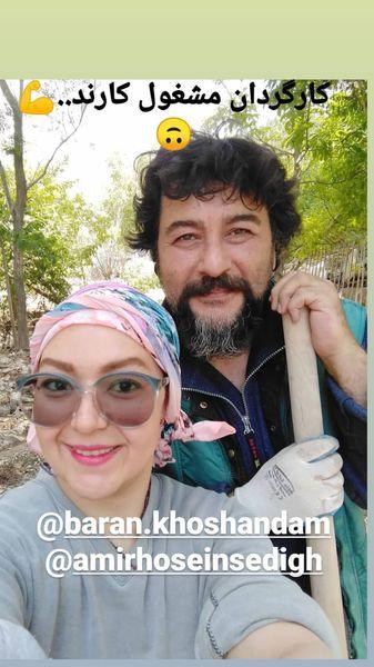 امیرحسین صدیق و همسرش در حال باغبونی + عکس