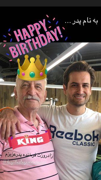 پویا امینی و پدرش + عکس