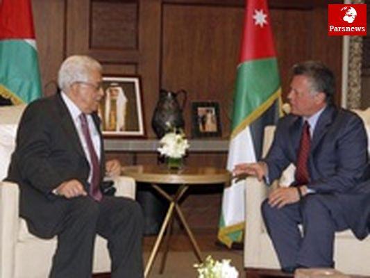 """امضای توافقنامهای"""" تاریخی"""" میان اردن و فلسطین برای حمایت از قدس"""