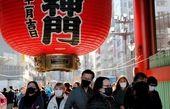 رشد اقتصادی ژاپن منفی شد