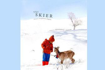 «اسکی باز» ایرانی در راه «کمبریج»