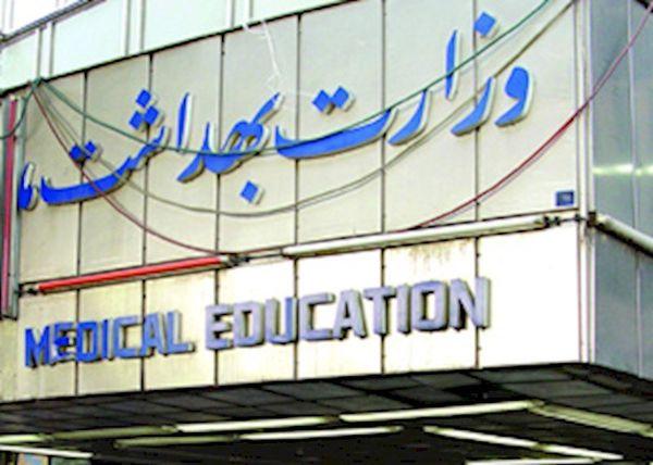 از تعویق مستند انتقادی «آرزو» تا اتمام زودهنگام سریال «مهران مدیری»/ خاموش کردن رسانه ها به شیوه وزارت بهداشت