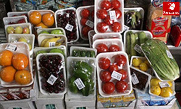 دلیل اصلی افزایش قیمت میوه + ریز قیمتها