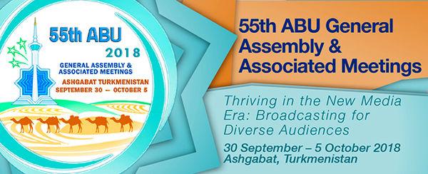 دکتر علی عسکری در ترکمنستان سخنرانی میکند