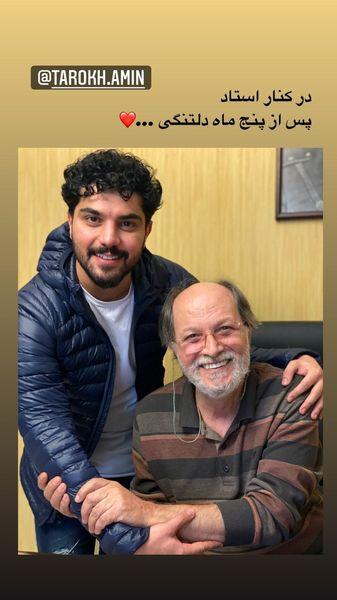 سینا مهراد و پدر آقازاده اش + عکس