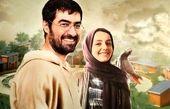 شهاب حسینی با نازنین بیاتی به آیفیلم میآید