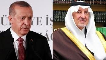 مشاور پادشاه دست به دامان اردوغان شد