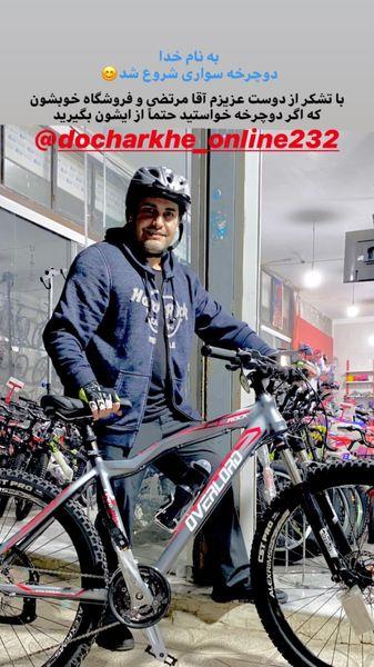 امیرمحمد زند و دوچرخه خفنش + عکس