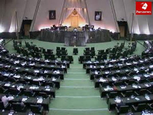 آغازبررسی کلیات بودجه ۹۲درجلسه علنی مجلس