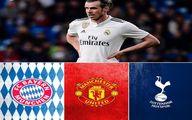 مقصد بعدی گرت بیل کدام تیم است؟