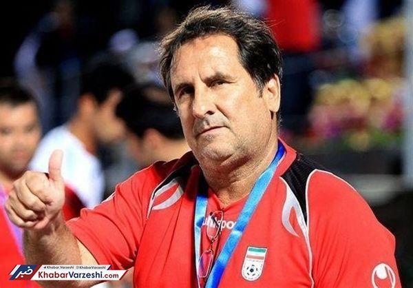 قرعه تیم ملی ایران خیلی عجیب بود!