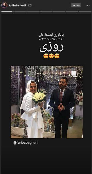 خانم مجری به یاد مراسم ازدواجش در دو سال پیش