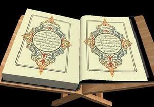 کارگاه سراسری آموزش تذهیبهای قرآنی