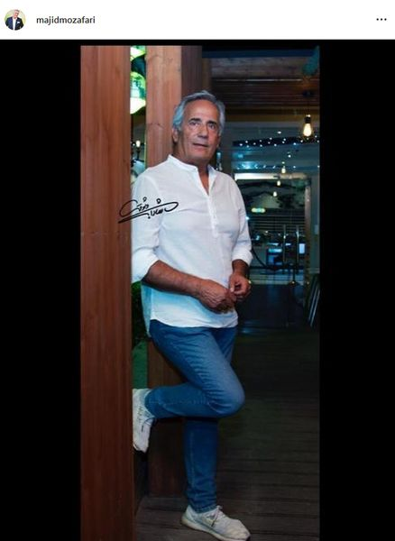 حس جوانی مجید مظفری+عکس