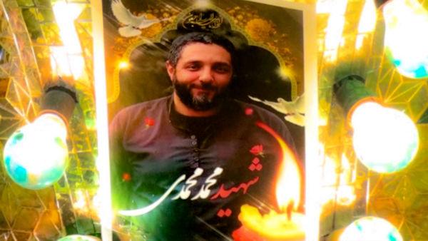 شهیدی که ناجوانمردانه به شهادت رسید+ فیلم