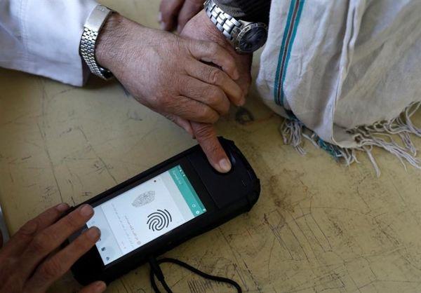 انتقال دادههای بیومتریک ۲۳ ولایت به بانک کمیسیون انتخابات افغانستان