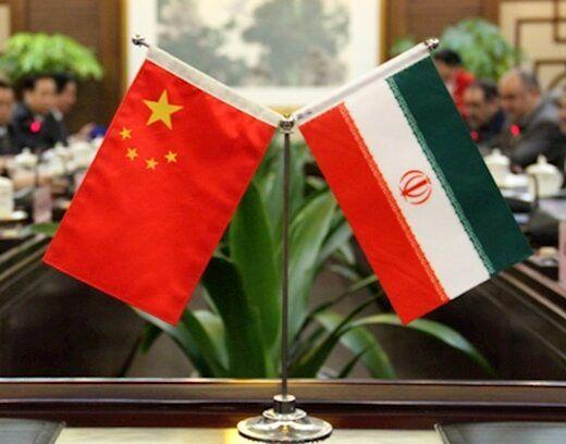 درخواست مهم معاون وزیر خارجه چین از ایران