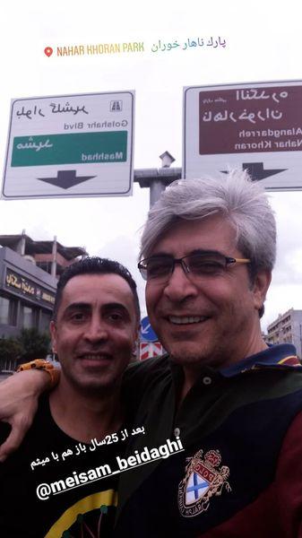 دیدار امیر غفارمنش و دوستش پس از سالها + عکس