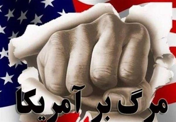 طرح جدید مجلس برای مقابله با اقدامات خصمانه آمریکا تقدیم هیئت رئیسه شد+ متن کامل