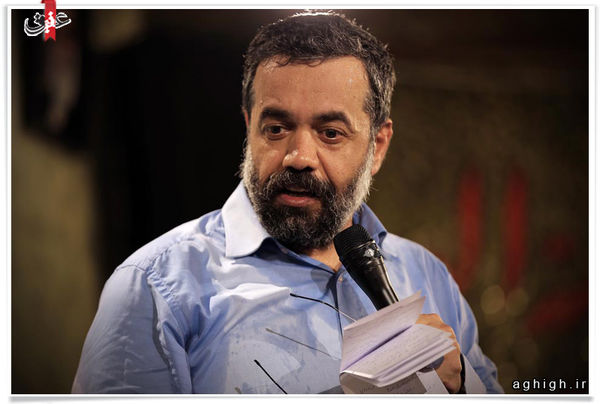 تعطیلی همه مجالس «محمودکریمی» تا اطلاع ثانوی