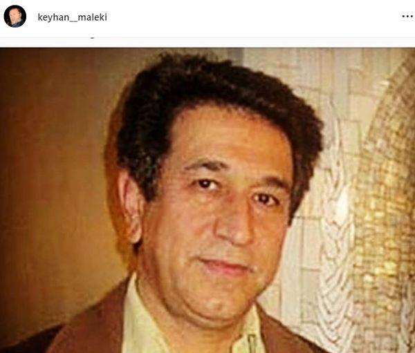تسلیت کیهان ملکی برای فوت مجید اوجی