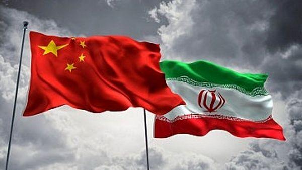چین: به همکاری با ایران ادامه می دهیم