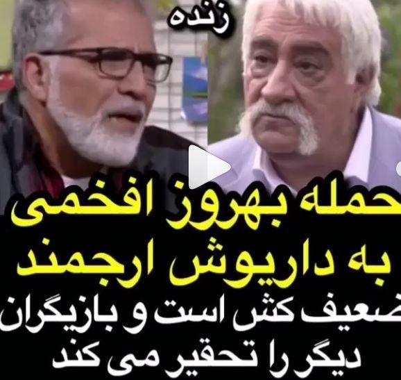حمله تند آزاده نامداری به تلویزیون و مجریان آن