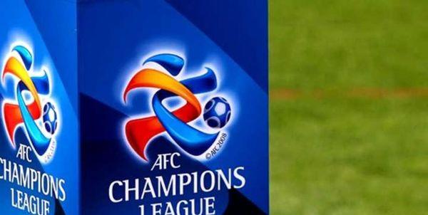 پخش زنده مراسم قرعه کشی لیگ قهرمانان آسیا