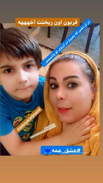 خانم بازیگر و برادرزاده اش + عکس