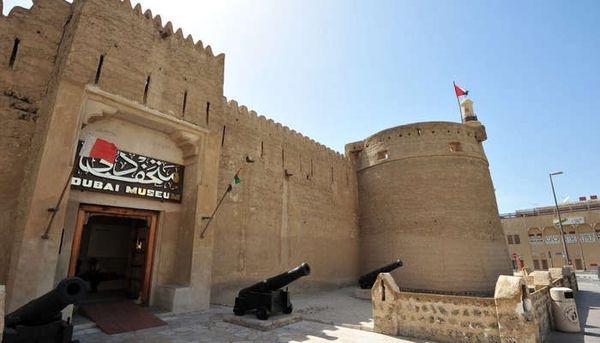 معرفی موزه های دبی در تور دبی
