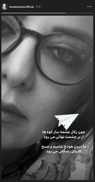 بازیگر زن سریال بوی باران از نمای نزدیک+عکس