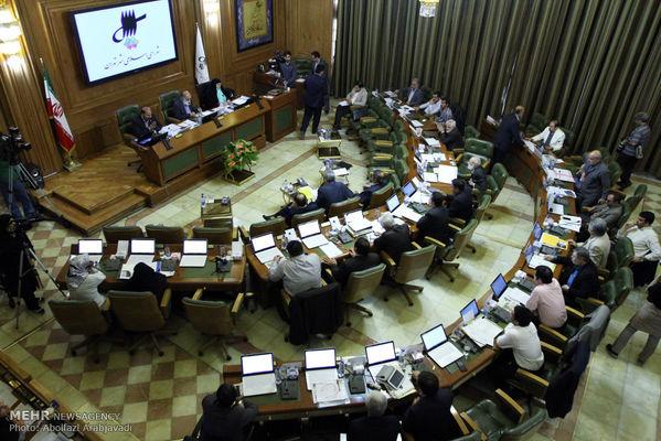 گزارش پارس از جلسه شورای شهر تهران