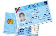 صدور گواهینامه رانندگی متوقف شده است؟