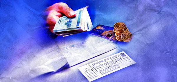 سودهای بانکی تغییر پیدا میکند