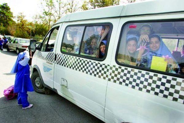 تصویب نرخ کرایههای سرویس مدارس در شورا