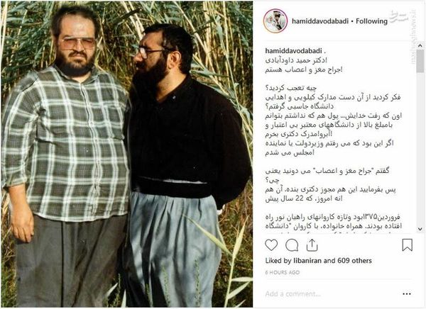 جراحی مغز و اعصاب در روضه حاج منصور!
