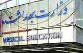 وزارت بهداشت ایران در اربعین امسال چه کرد؟