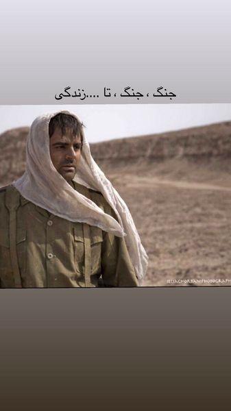رضا مولایی در جنگ + عکس