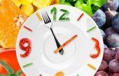 کم کردن وزن به آرامی و به صورت تدریجی