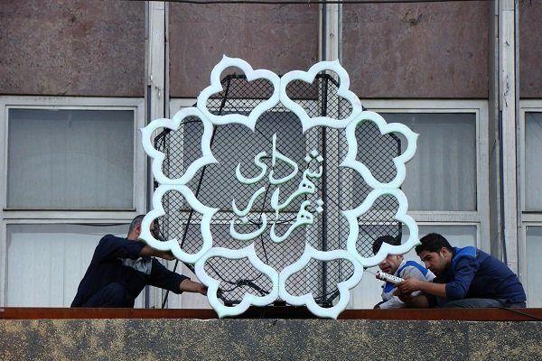 پاسخ معاون قالیباف به اتهامات رئیس برکنار شده سازمان بازرسی شهرداری تهران